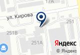 «Корпорация Игрушек, оптово-розничный магазин» на Яндекс карте
