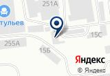 «Фруктовый мир» на Яндекс карте