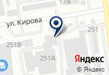 «Автомойка» на Яндекс карте