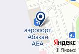 «Линейный пункт полиции» на Яндекс карте