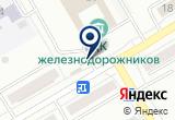 «Киоск по продаже фруктов» на Яндекс карте
