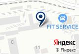 «Хакасская бумажная компания» на Яндекс карте