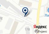 «Аверса, торговая компания» на Яндекс карте