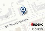 «Экологическая лаборатория, Центр охраны окружающей среды» на Яндекс карте