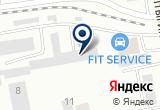 «Енисейпром-Абакан, ООО» на Яндекс карте