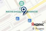 «Киоск по продаже полуфабрикатов» на Яндекс карте