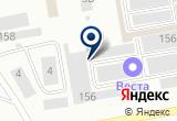 «Торгово-производственная компания, ИП Погодин С.Н.» на Яндекс карте