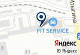 «Оптово-розничная база, ИП Дубинина О.М.» на Яндекс карте