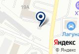 «Металлпрофиль» на Яндекс карте