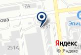 «Магазин крепежных изделий и инструментов» на Яндекс карте