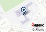 «Библиотека №9» на Яндекс карте