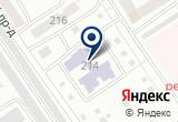 «Малышок» на Яндекс карте