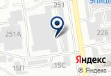 «Склад Линолеум, торговая компания» на Яндекс карте