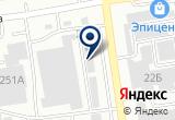 «Арбитражный управляющий Лебедев В.П.» на Яндекс карте