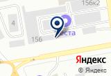 «Люстры» на Яндекс карте