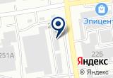 «Арбитражный управляющий Лебедев В.П» на Яндекс карте