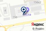 «Магазин спецодежды, ИП Котнякова Т.К.» на Яндекс карте