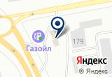 «Автотема» на Яндекс карте