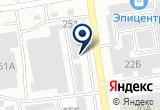 «Европак, торгово-производственная фирма» на Яндекс карте