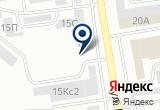 «АбаканФасад, производственно-монтажная компания» на Яндекс карте