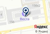 «Все для дома, магазин хозтоваров» на Яндекс карте