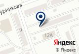 «Пятый океан, парапланерный клуб» на Яндекс карте