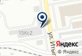 «Российский трикотаж» на Яндекс карте
