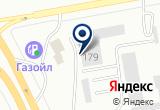 «Калибр, магазин товаров для охоты, рыбалки и отдыха» на Яндекс карте