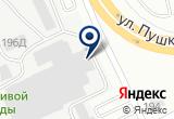 «Аналитик» на Яндекс карте