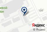 «Хазык-Здоровье» на Яндекс карте