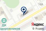 «Фото Радуга» на Яндекс карте