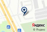 «Логистика, автоальянс» на Яндекс карте