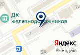 «Ростелеком» на Яндекс карте