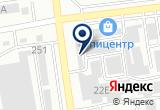 «Караван» на Яндекс карте