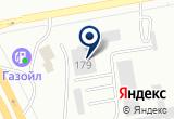 «Калибр магазин товаров для охоты» на Яндекс карте
