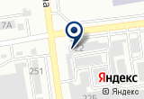 «ноSочек» на Яндекс карте