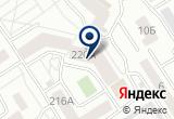 «СтройЭкспро» на Яндекс карте