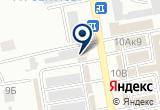 «АКВА-ТЕРМ» на Яндекс карте