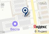 «Экономсвет» на Яндекс карте