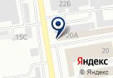 «Восток-Сервис, торгово-производственная компания» на Яндекс карте