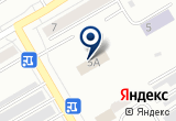 «Безопасность, АО» на Яндекс карте