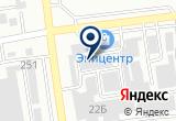 «Магазин запчастей для бензо и электроинструмента, ИП Евлампиев Е.В.» на Яндекс карте