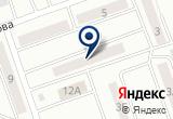 «Пятый океан» на Яндекс карте