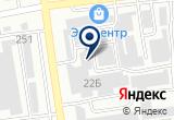 «Рыба-куры» на Яндекс карте
