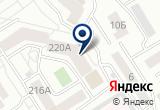 «Колибри, частный детский сад» на Яндекс карте