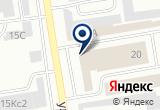 «Спутник, рекламное агентство» на Яндекс карте