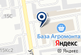 «Магазин запчастей для американских грузовиков» на Яндекс карте