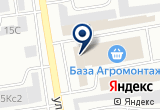 «Агромонтаж» на Яндекс карте