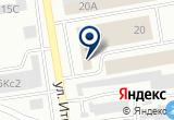 «Магазин профессиональных моющих средств и оборудования на ул. Итыгина» на Яндекс карте