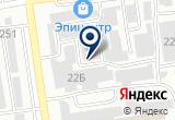 «Салюты, магазин фейерверков» на Яндекс карте